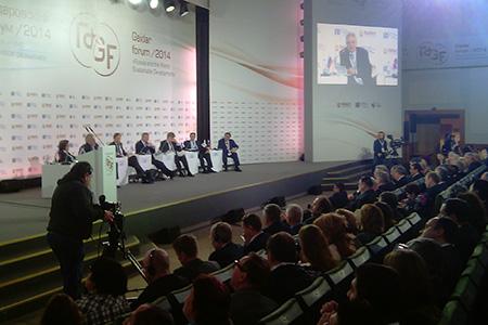 Гайдаровский форум 2014