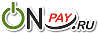 OnPay - онлайн прием и агрегация платежей