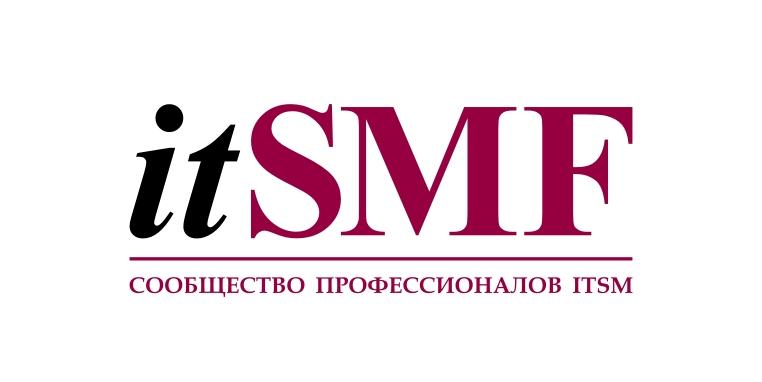 itSMF России