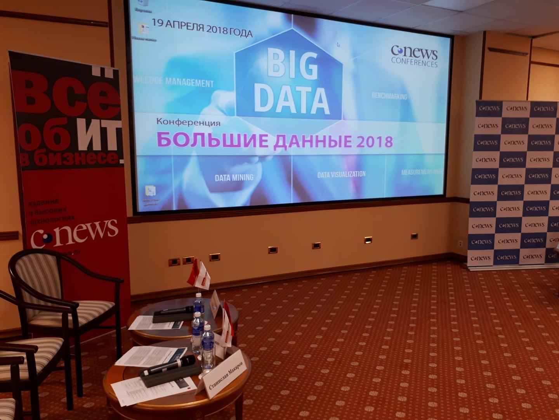 BIG_DATA_CNEWS_2018