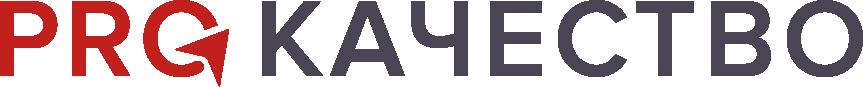 logo-proquality